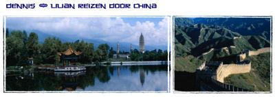 Dennis en Lilian reizen door China
